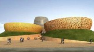 Archea Associati разработали необычный проект Музея керамики в Китае