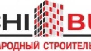 Форум «SOCHI-BUILD-2014»  состоится в Сочи с 22 по 25 октября 2014 года