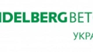 HeidelbergCement закрывает завод под Донецком
