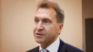Игорь Шувалов посоветовал россиянам скорее покупать жилье