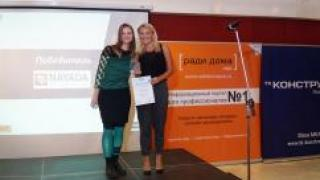 Интернет-ресурс компании NAYADA — призер III Национальной премии PRO Awards 2017