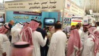 """""""Изоллат"""" на выставке строительных технологий в Саудовской Аравии"""