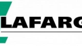 Lafarge продала Уралцемент за 104 млн евро