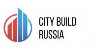 Международная строительная выставка CITY BUILD RUSSIA 2019 – растущий канал сбыта продукции