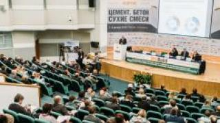 """Международный строительный форум """"ЦЕМЕНТ, БЕТОН, СУХИЕ СМЕСИ"""" пройдет с 30 ноября по 2 декабря 2016 года"""