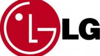 Мониторы LG на международной конференции по компьютерной графике CG EVENT 2017 — LG Россия