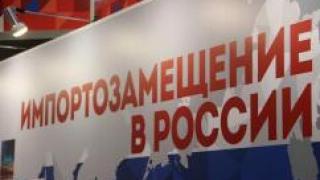 Москва полностью перешла на импортозамещение при строительстве