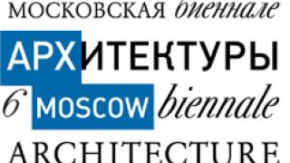 На выставке АРХ Москва обсудят строительство спортивных объектов