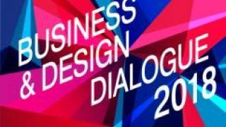 Напольные покрытия Tarkett в проекте Trend Rooms на форуме Business & Design Dialogue 2018