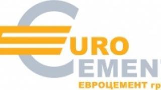 """Объем отгрузки цемента """"Евроцемент груп"""" вырос в 2013 г на 5%"""