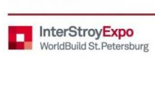Открыта регистрация на выставку ИнтерСтройЭкспо