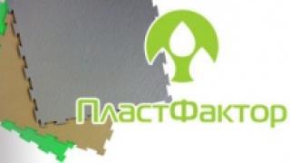 """""""ПластФактор"""" приняла участие в YugBuild 2014"""