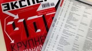 """Рейтинг """"Эксперт 400"""" назвал """"Группу ЛСР"""" лидером строительной отрасли"""