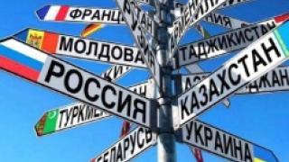 Россия, Белоруссия и Казахстан договорились о создании единого рынка строительных услуг