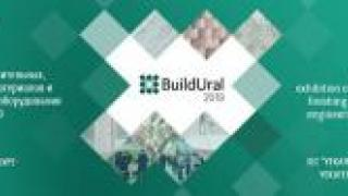 Сегодня, 23 апреля, открывается выставка Build Ural 2019