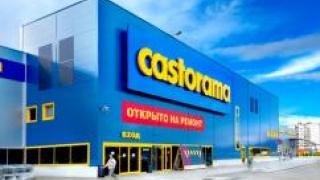 Сеть магазинов товаров для дома и ремонта Castorama теряет покупателей