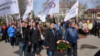 """""""Сибирский цемент"""" провел ряд мероприятий ко Дню Победы"""