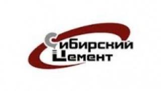 Сибирский цемент за первое полугодие увеличил производство на 7%