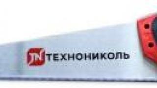 ТехноНИКОЛЬ объявляет старт продаж ножовки для теплоизоляции
