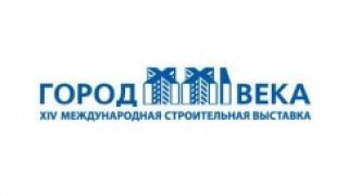 """В Ижевске пройдет строительная выставка """"Город XXI века"""""""
