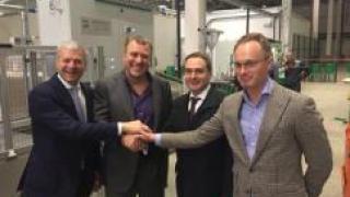 В Калужской области открылся первый в России завод энергосберегающих окон