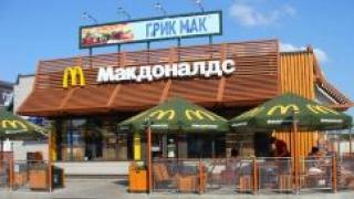 """""""ВидналПрофиль"""" представит на выставке BATIMAT RUSSIA решение по остеклению ресторанов"""