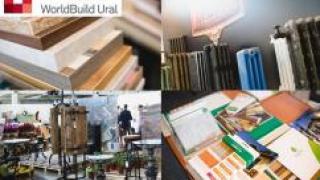 Впервые  Leroy Merlin, OBI, Castorama обсудят перспективы развития региональной DIY-розницы на выставке Build Ural 2018