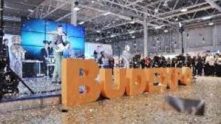 Выставка BudExpo-2019 соберет на своих стендах лучшие строительные технологии