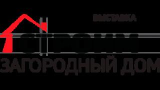 """Выставка """"Строим Загородный дом"""" пройдет с 26 по 28 октября в Санкт Петербурге"""