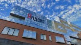 """""""Яндекс"""" выкупает здание своей штаб-квартиры в Москве"""