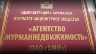 За ремонт падающего дома Мурманнедвижимость заплатит 124 млн рублей