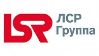 """Завод """"ЛСР. Цемент"""" представил на рынке эксклюзивный продукт"""