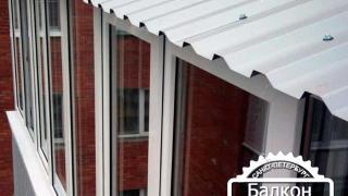 Установка крыши на балкон.