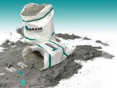«БазэлЦемент» увеличивает производство цемента в Сибири