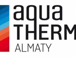 11-ая Международная Выставка Aquatherm Almaty 2018 пройдет в городе Алматы