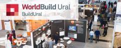 24 апреля в Екатеринбурге открывается выставка крупнейшая на Урале выставка Build Ural