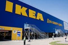 IKEA определилась с местом для своего четвертого магазина в Москве