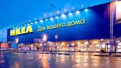 IKEA выбрала участок для строительства торгового центра в Перми