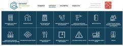 Каталог отечественной продукции для строительcтва разработали в Санкт-Петербурге