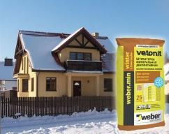 """Компания """"Сен Гобен"""" представила на российском рынке новую фасадную штукатурку на минеральной основе"""