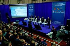 Межрегиональная специализированная выставка «СТРОЙ-VOLGA'2018 пройдет Волгограде