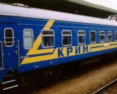Николаевской области Украины предоставят 10 тонн цемента