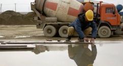"""""""Союз производителей бетона"""" будет заниматься аналитикой демпинговых цен"""