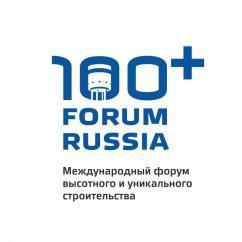 В Екатеринбурге пройдет международный форум и выставка высотного и уникального строительства