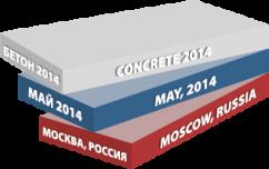 В Москве состоится международная специализированная выставка Mosconcrete 2014