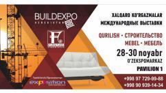В Ташкенте пройдет выставка строительной и мебельной индустрии