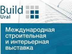 В марте 2017 года на Build Ural соберутся ведущие российские производители систем отопления