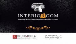 Выставка INTERIOROOM начала свою работу
