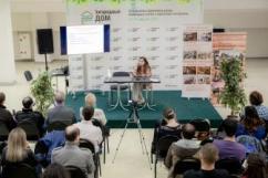 """Выставка деревянных домов, инженерных систем и отделочных материалов """"Загородный дом"""" пройдет в Москве"""