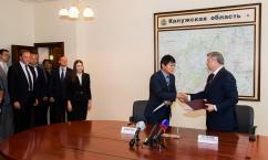 Завод полимерных изделий запустят в Калуге